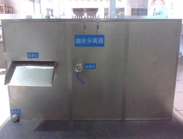 哈尔滨油水分离器