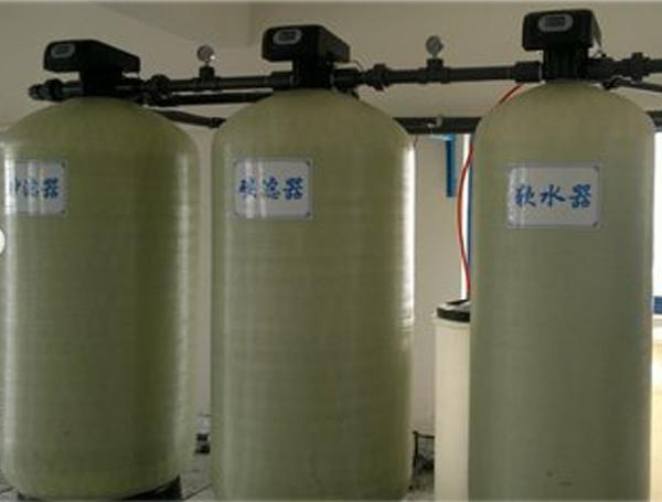 黑龙江软化水设备厂家